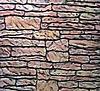 Нажмите на изображение для увеличения.  Название:Penoplast kamen..jpg Просмотров:0 Размер:35.7 Кб ID:2865